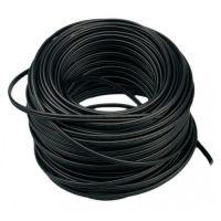 Аудио кабели в нарезку Silent Wire
